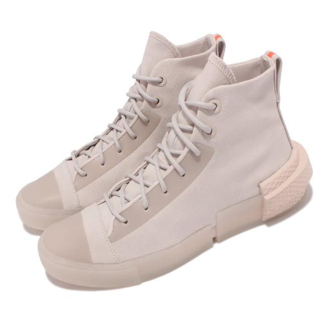 【CONVERSE】休閒鞋 All Star Disrupt CX男女鞋 彈性帆布 無縫貼合設計 解構中底 情侶 淺卡其(168563C)