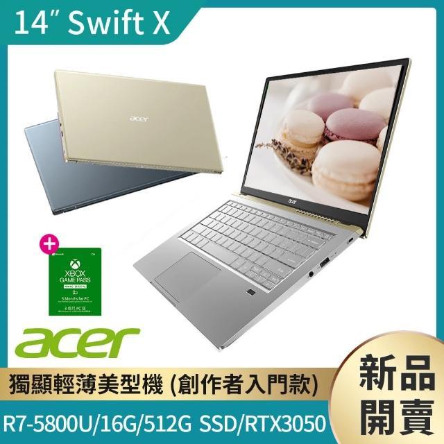 【送Game Pass】Acer SFX14-41G 14吋輕薄筆電(R7-5800U/16G/512G PCIE SSD/RTX3050-4G/Win10)