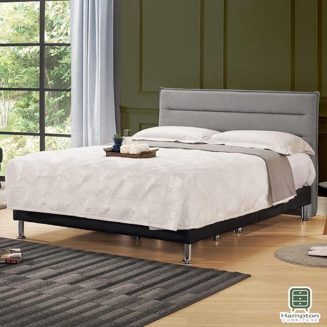 【Hampton 漢汀堡】麥肯姿5尺布面雙人床架(一般地區免運費/雙人床/床頭/床底)