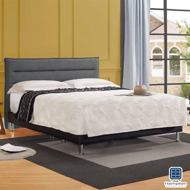 【Hampton 漢汀堡】桑普森6尺布面雙人床架(一般地區免運費/雙人床架/床頭/床底)