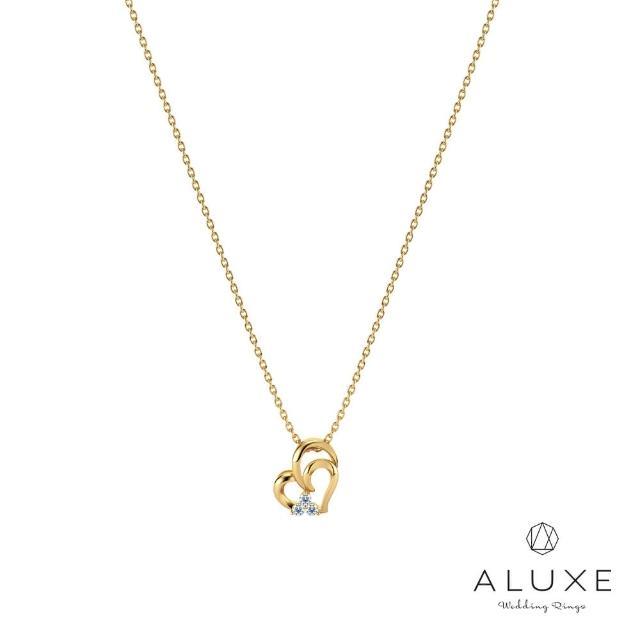 【ALUXE 亞立詩】Shine系列10K 0.04克拉愛心鑽石項鍊
