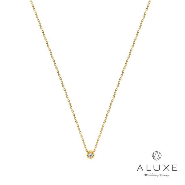 【ALUXE 亞立詩】ALUXE亞立詩 Shine系列10K 雙面鑽石項鍊