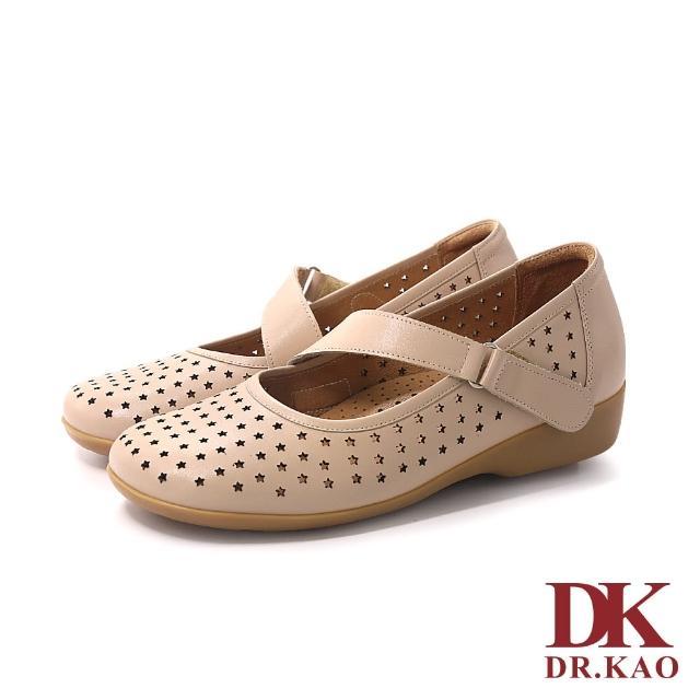 【DK 高博士】星型雕花娃娃空氣鞋 87-8776-40 粉紅