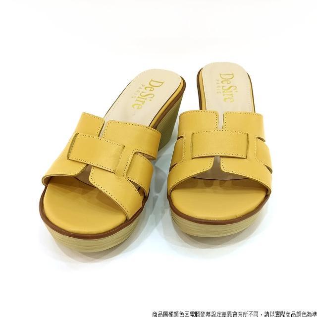 【DeSire】質感真皮編織造型中跟涼拖鞋-黃色(1137111-50)
