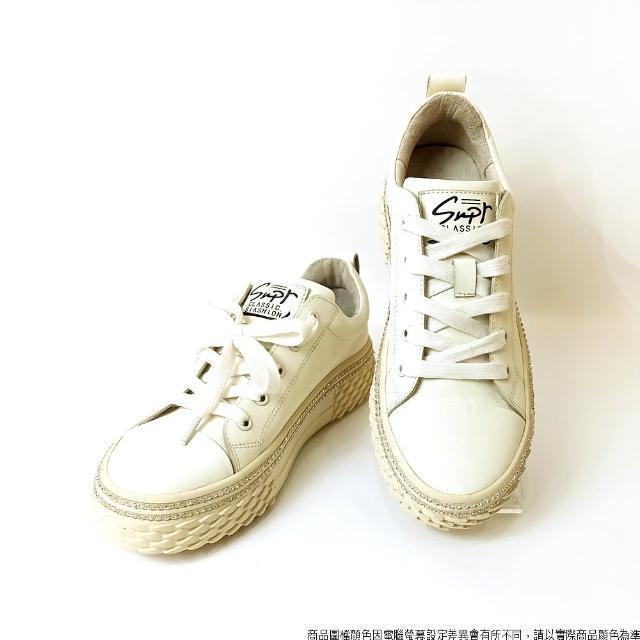 【DeSire】時尚亮鑽牛皮厚底休閒鞋-白色(0137209-90)