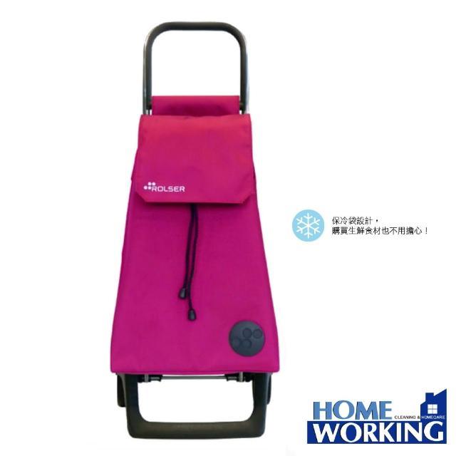 【ROLSER】JOY經典兩輪保冷時尚購物車-桃紅(西班牙進口/輕巧時尚/順暢好推拉)