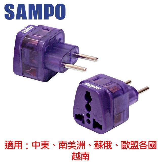 【SAMPO 聲寶】區域型 旅行轉接頭 雙插座款(2入組 EP-UJ2B)