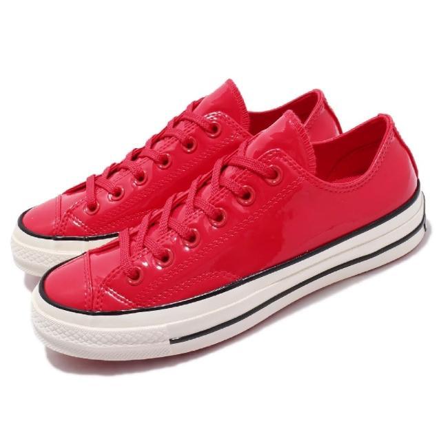 【CONVERSE】休閒鞋 All Star 低筒 穿搭 男女鞋 經典款 三星黑標 漆皮 亮面 質感 紅 米白(162442C)