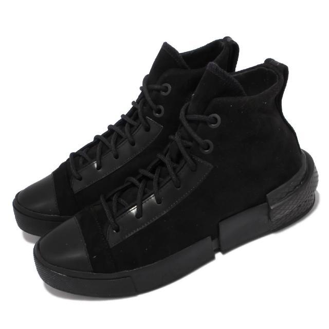 【CONVERSE】休閒鞋 All Star Disrupt CX男女鞋 彈性帆布 無縫貼合設計 解構中底 情侶款 全黑(168582C)