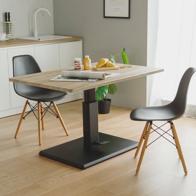 【PEACHY LIFE 完美主義】日系踩踏式氣壓升降方桌/餐桌/茶几桌/工作桌(二色可選)