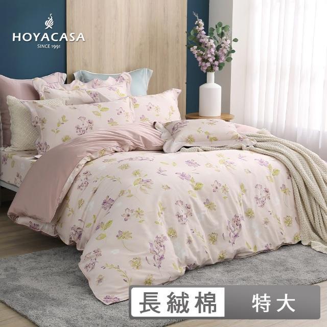 【HOYACASA】300織抗菌精梳長絨棉兩用被床包組-阿妮塔(特大)