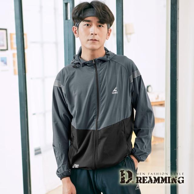 【Dreamming】時尚拼色四面彈力連帽運動外套 防曬 機能(共二色)