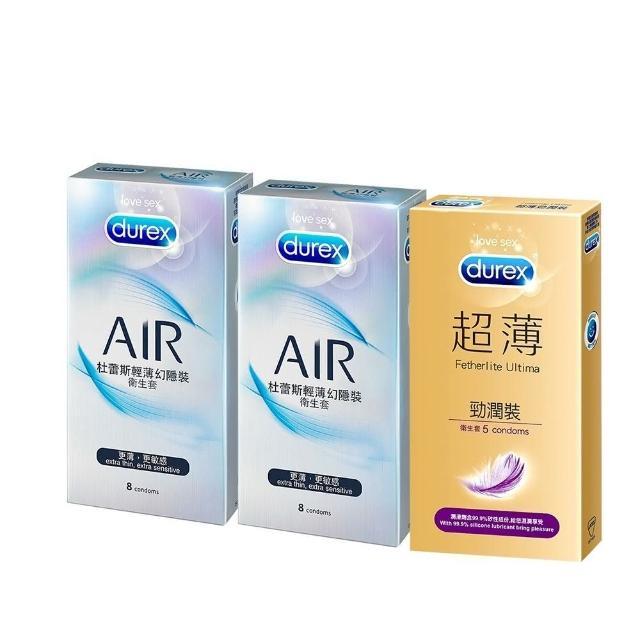 【Durex杜蕾斯】AIR輕薄幻隱裝衛生套 8入*2盒+超薄勁潤裝5入