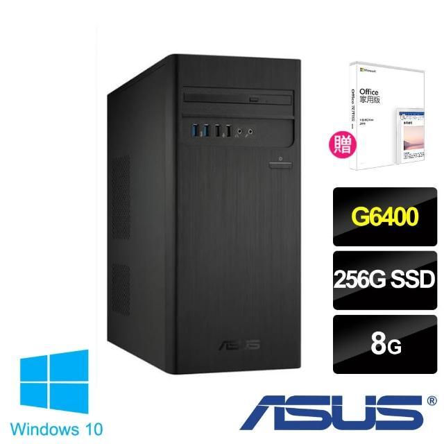 【+Office 2019】ASUS 華碩 H-S300TA? G6400 雙核電腦(G6400/8G/256 SSD/W10)