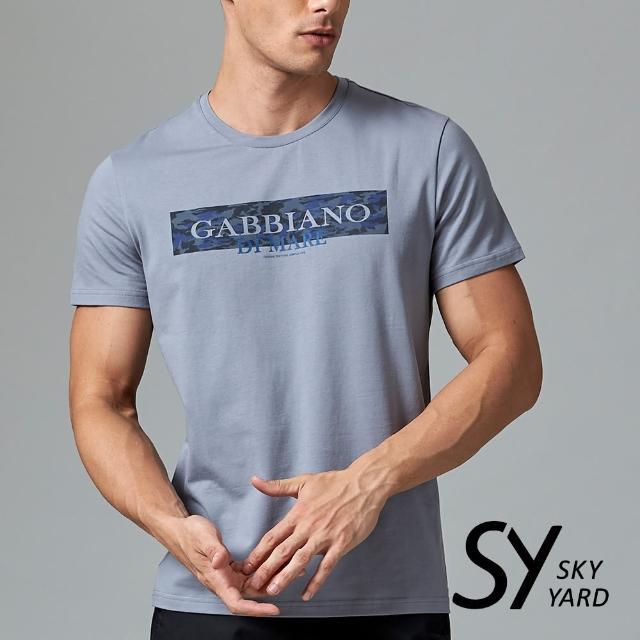 【SKY YARD】迷彩文字印花短袖圓領T恤(灰色)
