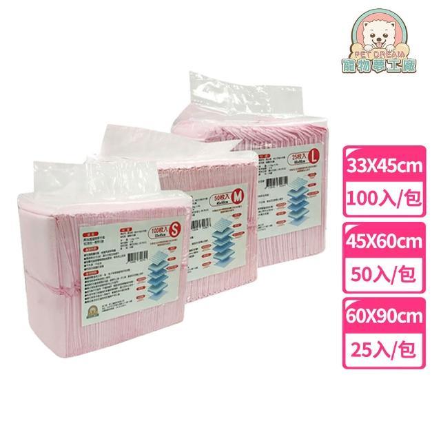 【寵物夢工廠】超值8包入 一般款 寵物尿布墊 寵物尿片(廠家直營 專櫃百貨公司貨 尺寸任選)