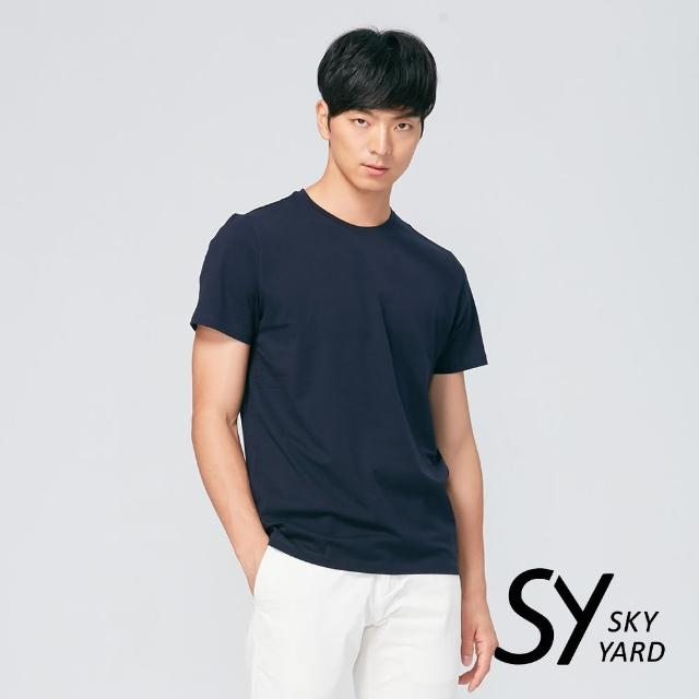 【SKY YARD】舒適好棉素面短袖圓領T恤(深藍)