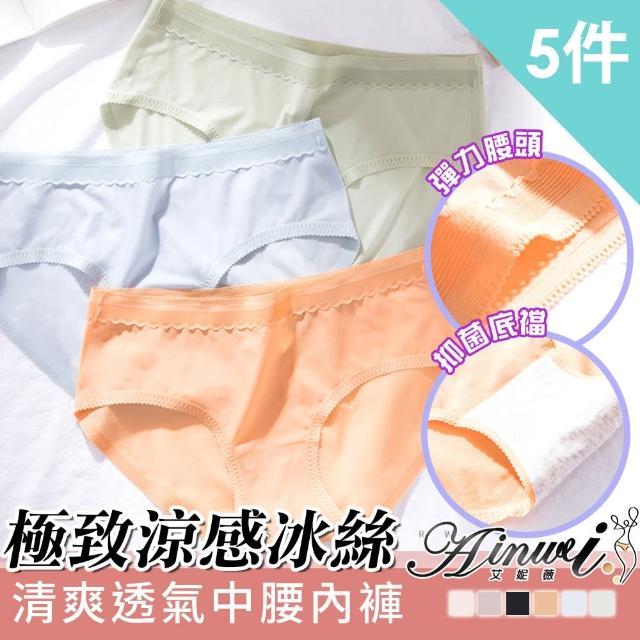 【AINWEI 艾妮薇】A級石墨烯暖宮收腹抑菌內褲(超值5件組-隨機)