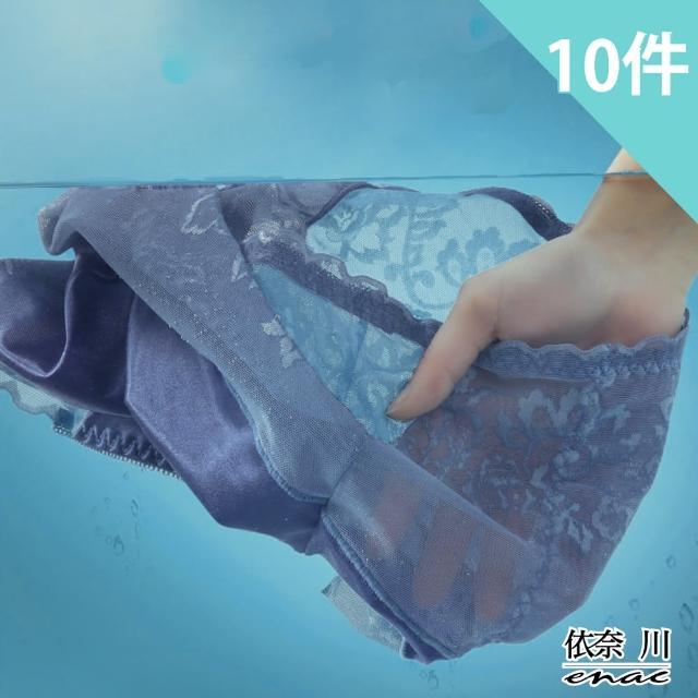【enac 依奈川】AIR+降溫海島棉收腹高腰蕾絲抑菌內褲(超值10件組-隨機)