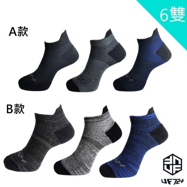 【UF72+】4款任選/UF系列3D織法除臭氣墊男女運動襪/6入組(慢跑/綜合運動/戶外運動/郊山)