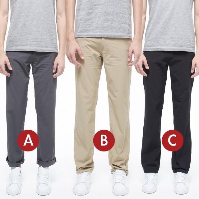 【BRAPPERS】男款 無熱感穿著 涼感褲系列(多款選)