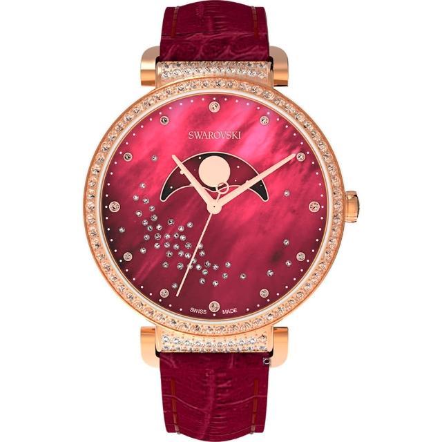 【SWAROVSKI 施華洛世奇】Passage Moon Phase星河登月腕錶(5613323)