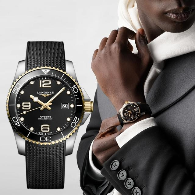 【LONGINES 浪琴】深海征服者浪鬼陶瓷潛水機械錶-黑x金/41mm(L37813569)