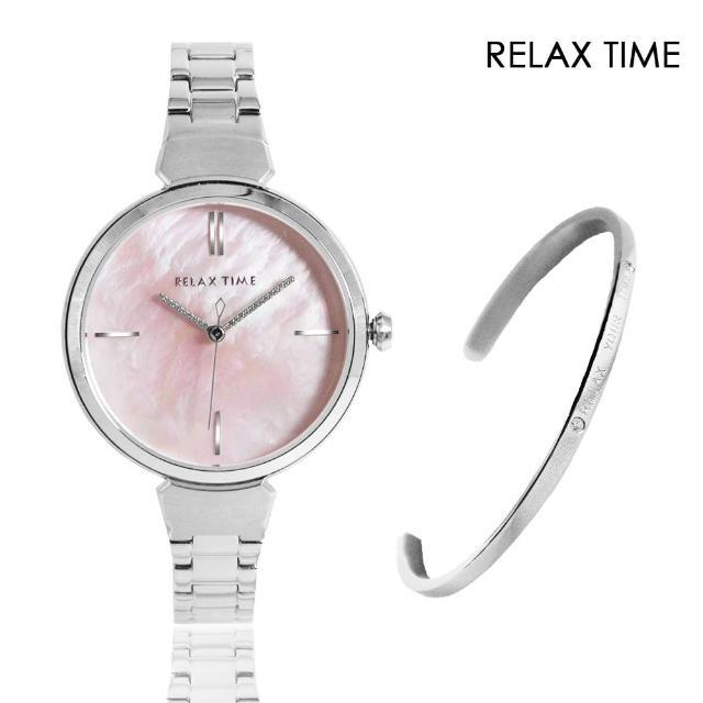 【Relax Time】閃耀系列 銀殼 粉貝殼面 不鏽鋼錶帶 贈金屬手環(RT-68-7)