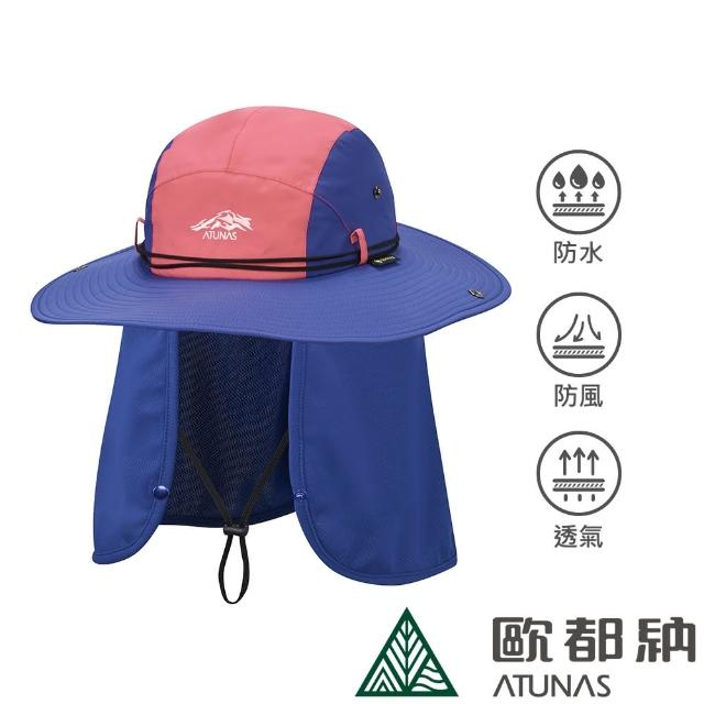 【ATUNAS 歐都納】GORE-TEX防水透氣大盤休閒帽(A1AHCC01N藍紫/桃紅/防曬抗UV/防風/遮陽帽/旅遊/戶外登山)
