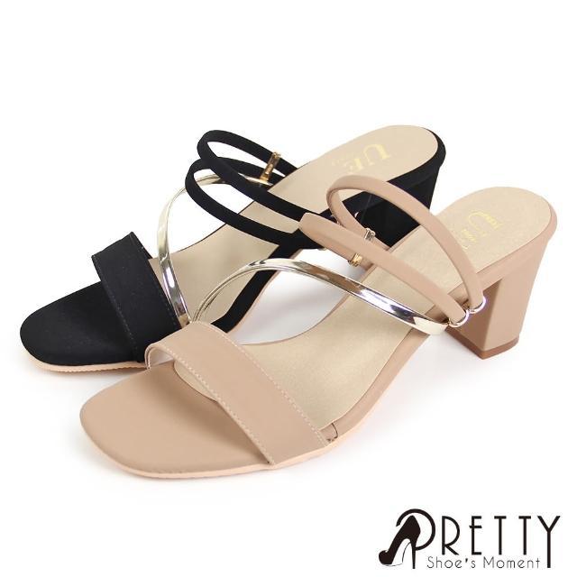 【Pretty】台灣製一字帶仿金屬斜線粗跟涼拖鞋(粉紅、黑色)