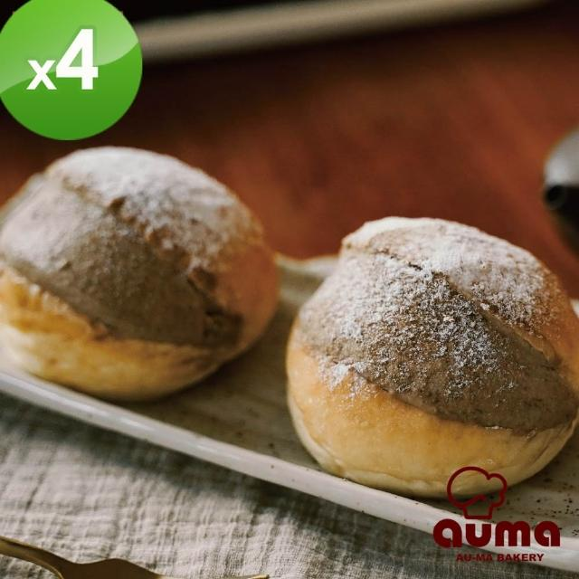 【奧瑪烘焙】羅馬生乳包鐵觀音拿鐵X4個