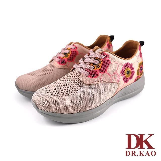 【DK 高博士】花漾青春空氣鞋 89-1063-40 粉紅