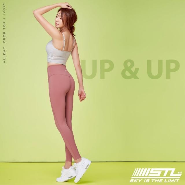 【STL】yoga legging 9 UP&UP 韓國瑜珈 運動機能超高腰拉提訓練緊身長褲(日暮粉紅indyCoral)