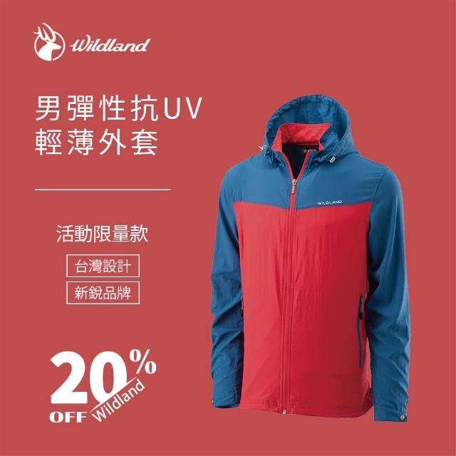【Wildland 荒野】男 彈性抗UV輕薄外套-紅色 0A21902-08(連帽外套/防曬外套/薄外套)