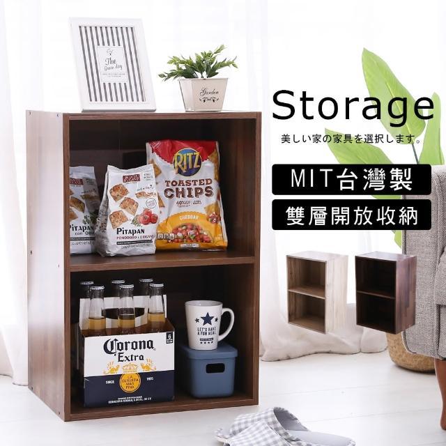 【Akira】MIT工業風多功能收納二層櫃--同色2入組(書櫃 收納櫃 三格櫃 置物櫃)