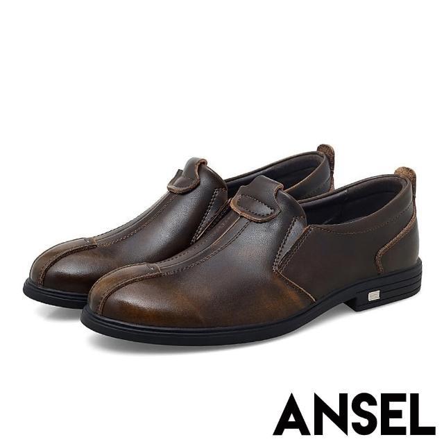 【ANSEL】真皮皮鞋 粗跟皮鞋/真皮復古擦色手工縫線造型粗跟紳士小皮鞋-男鞋(棕)