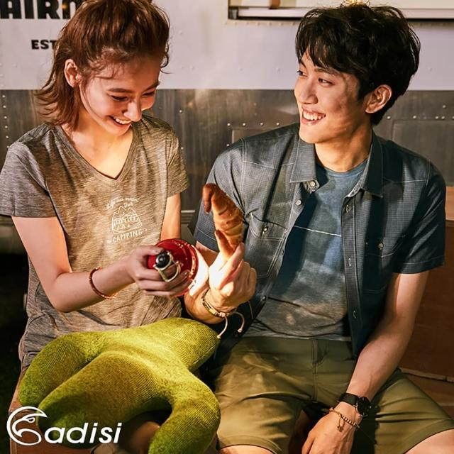 【ADISI】男短袖休閒麻感超透氣外穿式襯衫AL1911040 / S-2XL(UPF30+、抗紫外線、快乾)