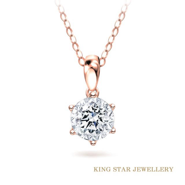 【King Star】30分永恆18K玫瑰金鑽石項墜(最白D color /3 Excellent極優 八心八箭)