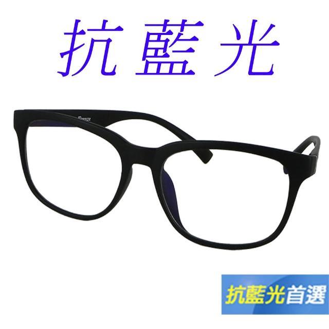 【Docomo】方形濾藍光眼鏡 質感框體搭載高等級抗藍光鏡片 多功能MIT專業設計 經典質感黑(藍光眼鏡)