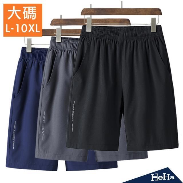 【Heha】L-10XL 運動休閒舒適短褲(三色)