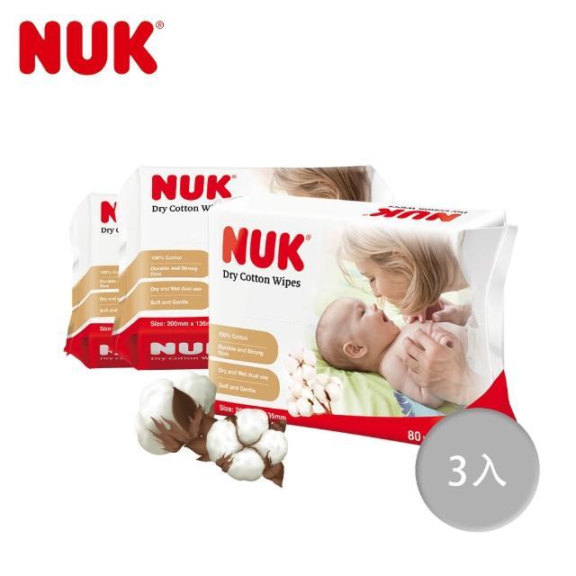 【NUK】嬰兒乾濕兩用紙巾80抽x3入