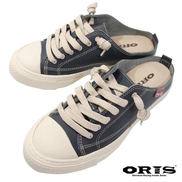【oris 帆船鞋】復古前包後空懶人休閒鞋-藍-S1651N04(真皮/復古/休閒鞋/懶人鞋/前包後空)