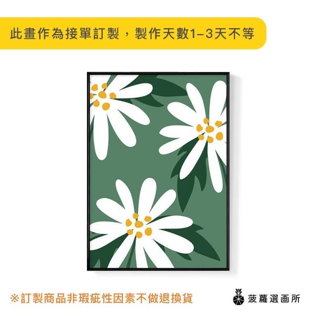 【菠蘿選畫所】日式小花III-30x40cm(玄關掛畫/臥房/複製畫/花/床頭櫃/新年佈置)