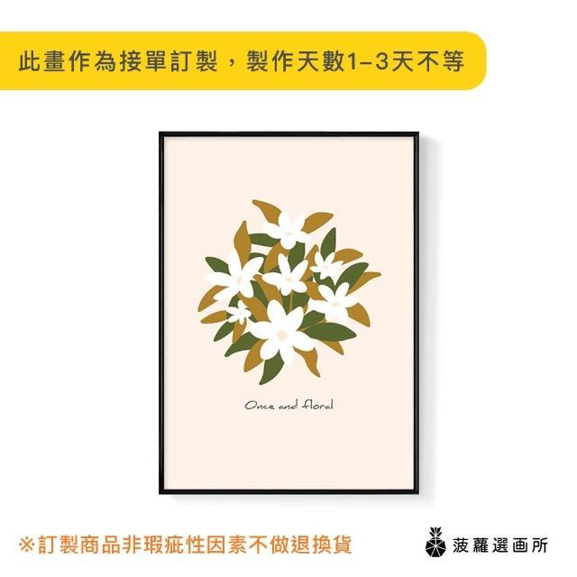 【菠蘿選畫所】Once and Floral-30x40cm(玄關掛畫/臥房/複製畫/花/床頭櫃/新年佈置)