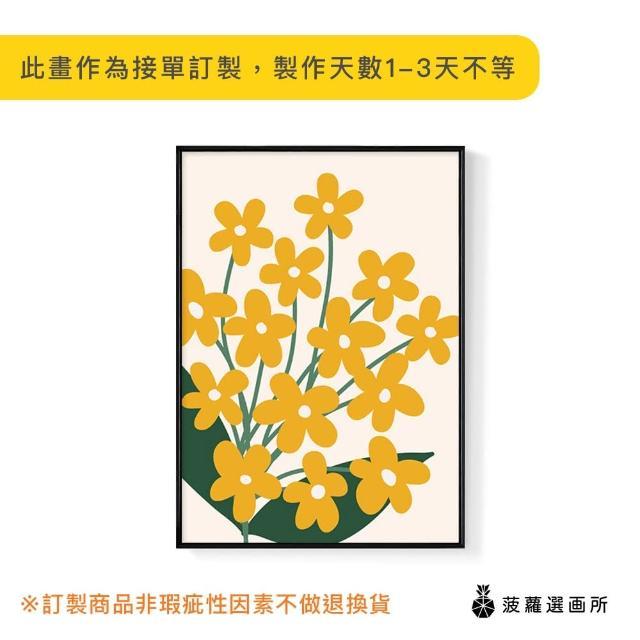 【菠蘿選畫所】日式小花II-50x70cm(玄關掛畫/臥房/複製畫/花/床頭櫃/新年佈置)