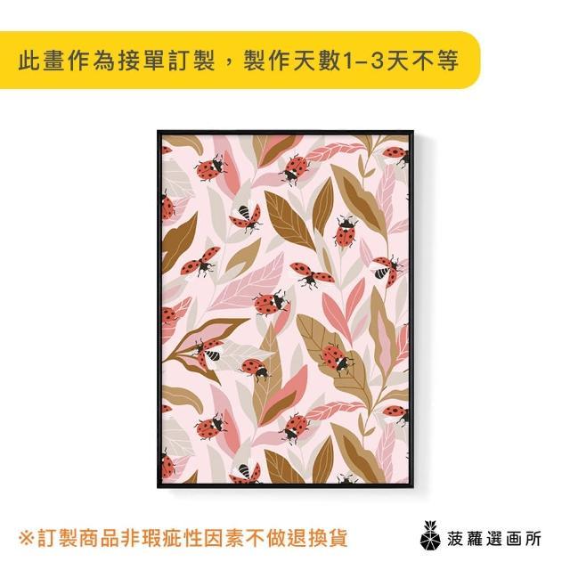 【菠蘿選畫所】瓢蟲嬉遊記-30x40cm(客廳掛畫/臥房掛畫/複製畫/居家佈置/自然裝飾)