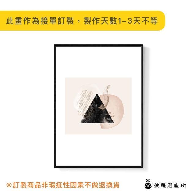 【菠蘿選畫所】幾何 •典雅I-42x60cm(畫/臥室/玄關/雅緻/民宿/辦公室/冬季掛畫)