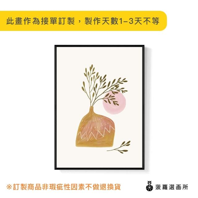 【菠蘿選畫所】幾何 • 棕色花器-42x60cm(畫/沙發背景掛畫/海報/早午餐店/廚房/複製畫/幾何)
