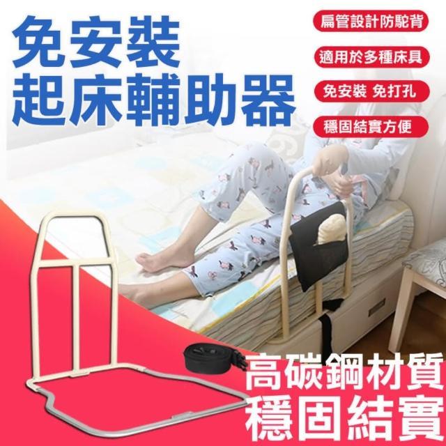 床邊扶手 孕婦起床神器 孕婦扶手 孕婦床邊護欄(IA059 老人床邊護欄 床頭扶手 老年人起床助力 老人扶手)