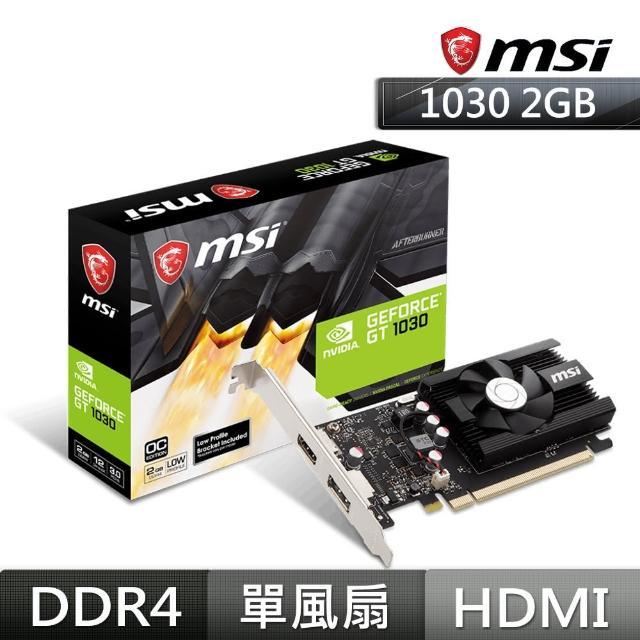 【MSI 微星】GeForce GT 1030 2GD4 LP OC 顯示卡